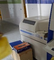 Chemistry Analyzers, Automated AU400 - MedWOW