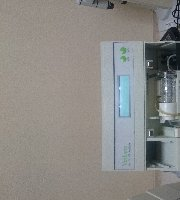 Veterinary Lab Equipment Vettest 8008 with Snap Reader Series II - MedWOW